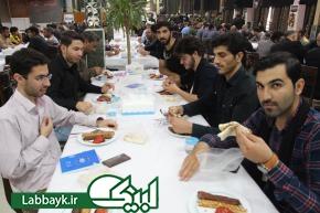 دانشگاهیان میهمان سفره با برکت حضرت علی (ع) شدند