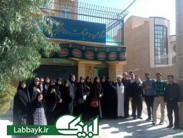 اردوی فرهنگی_زیارتی پس از سفر عتبات دانشگاهیان در شهر مقدس قم برگزار شد