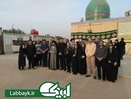 حضور کاروان دانشجویی عمار استان البرز در نجف اشرف  و کربلای معلی