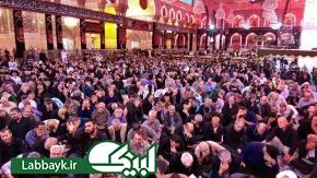 مراسم عزاداری شهادت امام حسن مجتبی(ع) در حرم سیدالشهدا(ع)برگزار شد