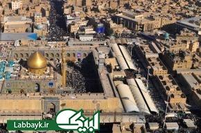 تصاویر هوایی از حرم مطهر امیرالمومنین علی(ع)