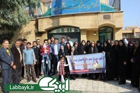 اردوی فرهنگی پس از سفر دانشجویان زائر عتبات استان البرز در شهر مقدس قم برگزار گردید