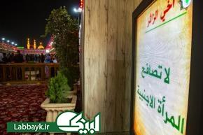 چگونگی بهرمندی زائران آستان مطهر عباسی از اطلاعات مذهبی و فرهنگی