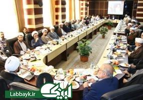 آسیب شناسی دوره نوزدهم و برنامه ریزی دوره بیستم عتبات دانشگاهیان در مشهد مقدس برگزار شد