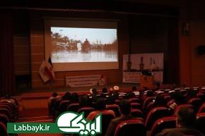همایش قبل از سفر عتبات دانشگاهیان استان البرز برگزار شد