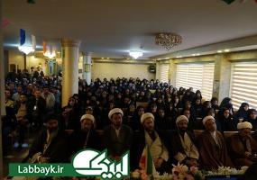 برگزاری مراسم گرامیداشت سالروز پیروزی انقلاب در کربلای معلی