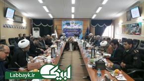 نشست هم اندیشی عتبات دانشگاهیان مازندران با حضور رئیس ستاد برگزار شد