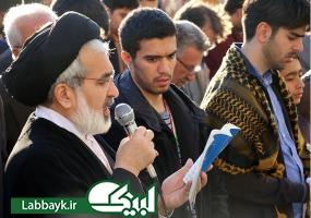 اینجا حرم امن حضرت علمدار است!