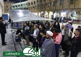 اصفهان 05 اسفند 1397