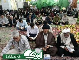 مراسم قرائت دعای توسل با حضور زائرین دانشگاهی در شهر مقدس کاظمین برگزار شد