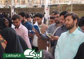 یازده کاروان دانشجویی در نیمه شعبان در نجف اشرف حضور دارند