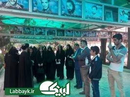 اردوی قم-جمکران، ویژه کاروان عتبات دانشگاهیان تهران برگزار شد