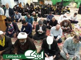 مراسم روحبخش دعای کمیل با حضور زائرین دانشگاهی در کاظمین برگزار شد