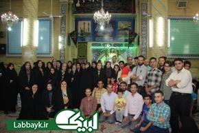 اردوی پس از سفر عتبات به استان قم با حضور زائرین دانشگاهی اصفهان برگزار شد