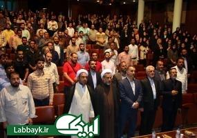 همایش قبل از سفر عتبات دانشگاهیان تهران با حضور پرشور زائران برگزار شد