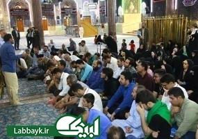 تهران 03 شهریور 1398
