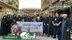 هفتمین کاروان  استان البرز با نام اباصالح(عج) به میهن اسلامی بازگشتند
