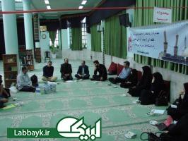 آخرین جلسه آموزشی عتبات دانشگاهیان-استان البرز در مرحله بیست و یکم برگزار شد