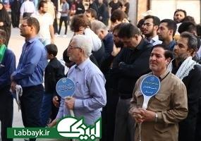 تهران 03 مهر 1398