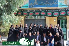 اردوی پس از سفر عتبات دانشگاهیان با حضور کاروانی از کرمان در شهر قم برگزار شد