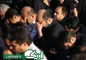 تهران 08 مهر 1398