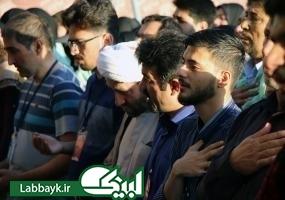 تهران 09 مهر 1398