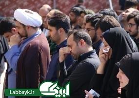 تهران 10 مهر 1398