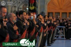 عزاداری خادمان و مجاوران حرم مطهر علوی در شهادت حضرت علی (ع)