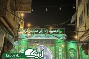 آغاز ساماندهی خیابان العقلمی در پویش توسعه خیابانهای منتهی به حرم مطهر عباسی