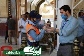 ارائه خدمات بهداشتی به زائران حرم مطهر علوی/گزارش تصویری