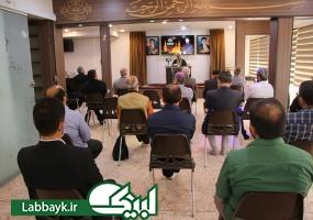 مراسم سومین روز درگذشت مرحوم لطفی در دفتر مرکزی ستاد برگزار شد