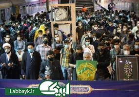 مراسم بدرقه دانشجویان به مشهد مقدس با حضور خادمان حرم امام رضا(ع)